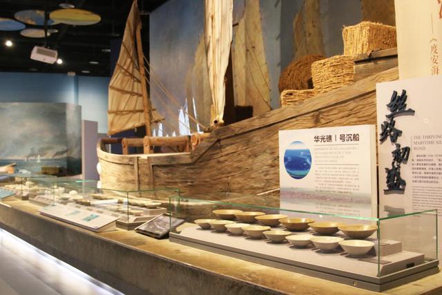 中国发现南海简史
